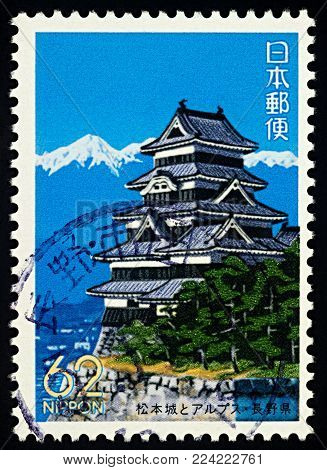 Moscow, Russia - January 30, 2018: A stamp printed in Japan shows medieval Matsumoto Castle (Crow Castle), series