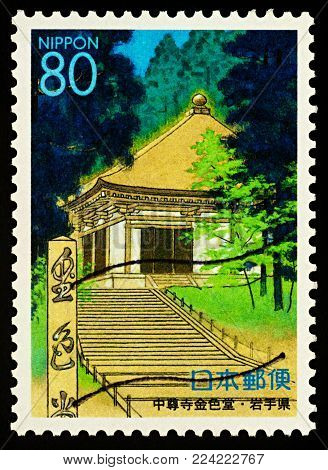 Moscow, Russia - January 30, 2018: A stamp printed in Japan shows Golden Hall of ancient Chuson-ji Temple, series