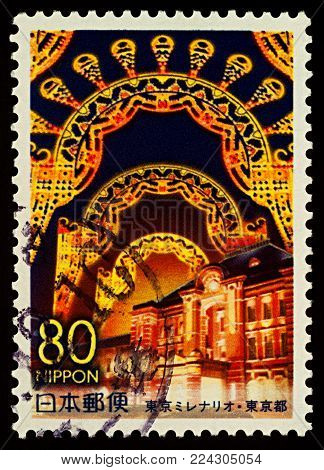 Moscow, Russia - January 30, 2018: A stamp printed in Japan shows Tokyo Millenario and Tokyo Station, series