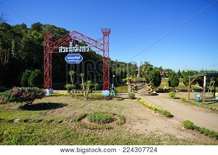 CHIANG RAI, THAILAND - December 22, 2017: Dragon pond in Phu Long Thung village in Chiang Rai, Thailand. This place is the popular attraction for Chiang Rai trip.