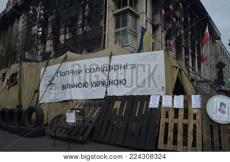 LBGT activists pro-Poroshenko riot. So-called Revolution of Dignity. Gays against corruption,for war with Russia and gay rights .Vandalism in downtown. February 11, 2014 Kiev, Ukraine