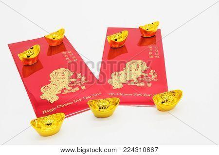 Money Envelopes Wtih Many Gold Ingots Coins