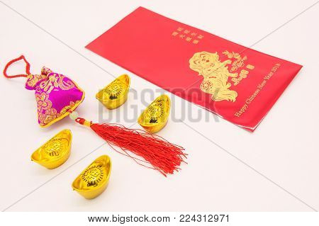 2018 Chinese Dog New Year Red Envelope (ang Pow), Gold Ingots, Pink Sliky Money Bag Isolated On Whit