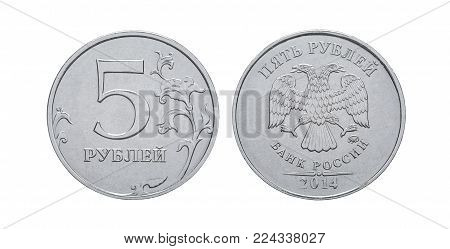 5 Russian rubles coin - two sides. Isolated on white background