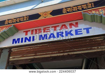 Pokhara Nepal - November 7, 2017: Tibetan Street Market Sign In  Pokhara Nepal.