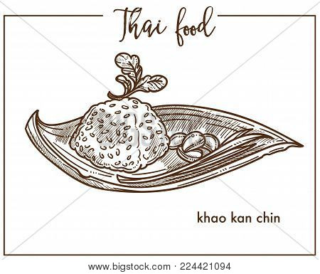 Khao kan chin from traditional Thai food. Rice mixed with minced pork meat and blood, flavored with garlic, vegetable oil and then steamed inside banana leaf isolated cartoon flat vector illustration.