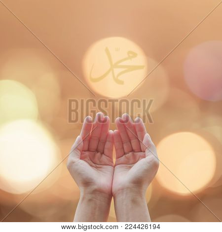 Women Prayer Hand Praying For Peace And For Holy Spirit Week, World Religion Day, And Eid Mubarak Co