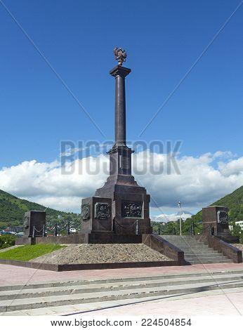 Petropavlovsk-Kamchatsky, Russia - July 27, 2017: Stela City of Military Glory in Petropavlovsk-Kamchatsky.