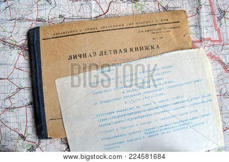 ILLUSTRATIVE EDITORIAL.Flight book of the Soviet pilot 1941-1946.Kiev,Ukraine December 25 ,2017
