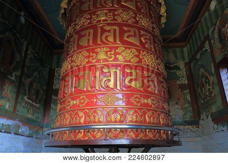Pokhara Nepal - November 8, 2017: Big Bell At Dhe Chhen Ling Buddha Tibetan Monastery In Pokhara Nep