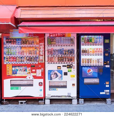 OSAKA, JAPAN - Oct 24, 2017: Vending machine in Shinsaibashi is located next to famous entertainment area Dotonbori at Osaka, Japan
