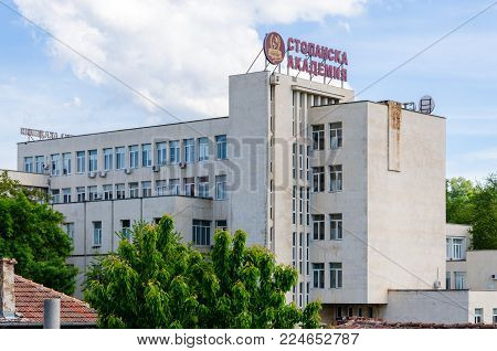 Svishtov, Bulgaria - April 28, 2016: Facade of Tsenov Academy of Economics
