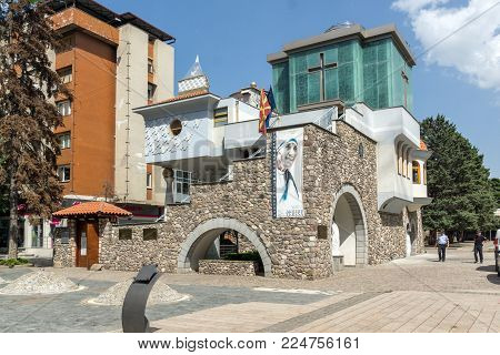 SKOPJE, REPUBLIC OF MACEDONIA - 13 MAY 2017:  Memorial House Mother Teresa in city of Skopje, Republic of Macedonia
