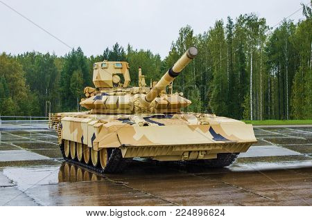 Terminator 2 Fire Support Combat Vehicle Bmpt-72