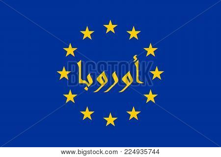 Flag of EU with Arabic ligature inscription, which means:
