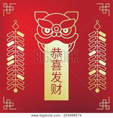 Chinese new year poster with lion dance head, fire crackers, and Chinese alphabet,