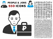 Positive Rouble Accounter vector pictogram with 550 bonus pitiful and glad people design elements. Person face has glad emotions. Bonus style is flat black iconic symbols. poster