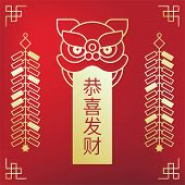 """Chinese new year poster with lion dance head, fire crackers, and Chinese alphabet, """"gong xi fa cai"""" meaning wishing wealthy poster"""