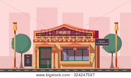 Chinese Food Cafe, Oriental Cuisine Restaurant, Local Small Business Building With Illuminating Adve