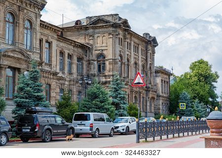 Kerch, Russia - 5 August 2019: Outside View Of Beautiful Old Building In Kerch