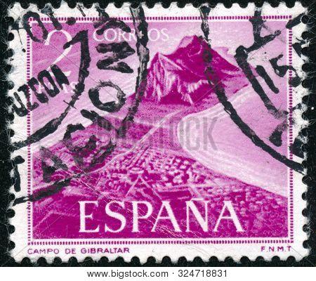 Vintage Stamp Printed In Spain 1969 Shows Strait Of Gibraltar