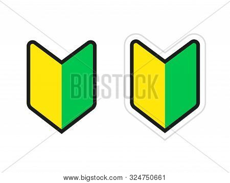 Wakaba Or Shoshinsha Mark, Car Sticker For New Drivers In Japan. Japanese Symbol For Novice And Amat