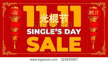 Advertising Banner For Sale On Chinese Holiday 11 November, Singles Day. Decorated With Chinese Lant