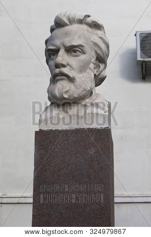 Sevastopol, Crimea, Russia - July 24, 2019: Monument To Miklouho-maclay At The Building Of The Insti