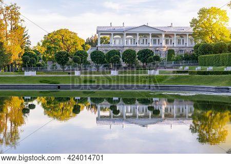 Cameron Gallery In Catherine Park At Sunset, Tsarskoe Selo (pushkin), Saint Petersburg, Russia