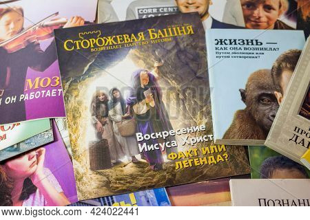 Religious Literature Of Jehovah's Witnesses - Organization Banned In Russia. The Watchtower Magazine