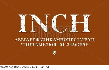 Cyrillic Serif Font In Classic Style. Letters And Numbers With Vintage Texture For Logo And Headline
