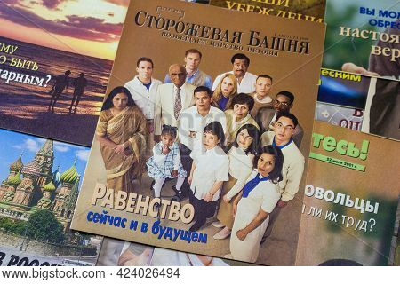 Russia - December 2020: Religious Literature Of Jehovah's Witnesses - Organization Banned In Russia.