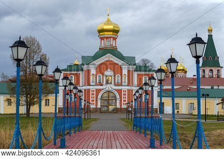 View Of The Church Of Philip, Metropolitan Of Moscow, On A Cloudy April Day. Valdai Iversky Svyatooz