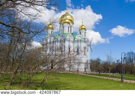 View Of The Cathedral Of The Holy Great Martyr Catherine On A Sunny May Day. Tsarskoe Selo, St. Pete