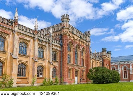 Petrodvorets, Russia - May 29, 2021: Fragment Of The Old Complex Of The Imperial Gothic Stables On A