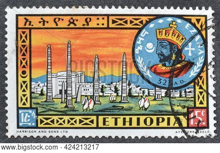 Cancelled Postage Stamp Printed By Ethiopia, That Celebrates Coronation Of Haile Selassie, Circa 196