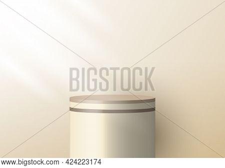 3d Realistic Brown Beige Pedestal Backdrop For Product Display. Cylinder Podium Or Platform In Studi