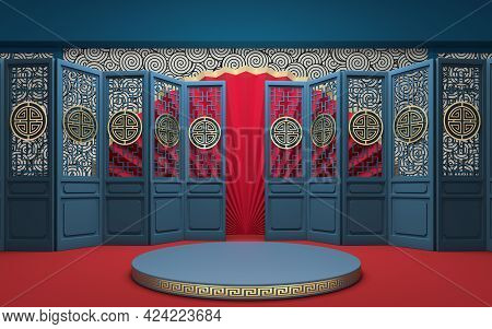 Empty Room In Chinese Style, 3D Rendering.