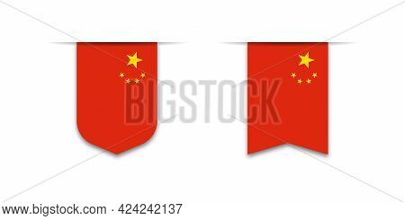 Flag Of The People's Republic Of China. Label Flag Icon, Checkbox Sign. Flags Of The World. Vector I