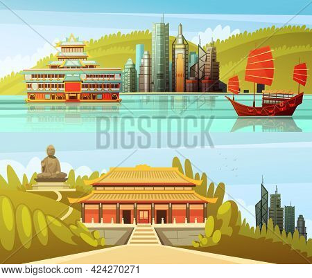 Hong Kong Horizontal Banners With Colorful Pictures Of Modern Skyscrapers And Traditional Architectu