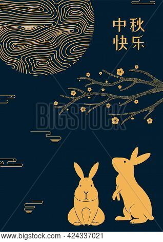 Mid Autumn Festival Rabbits, Full Moon, Tree Branch, Flowers, Chinese Text Happy Mid Autumn, Gold On