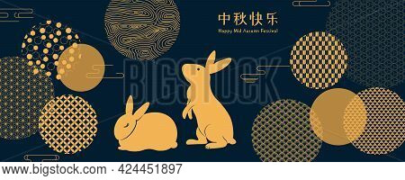 Mid Autumn Festival Rabbits, Traditional Patterns Circles, Chinese Text Happy Mid Autumn, Gold On Bl