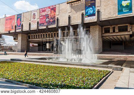 Kharkov, Ukraine - April 5, 2021: National Opera And Ballet Theatre Building In Kharkov, Ukraine