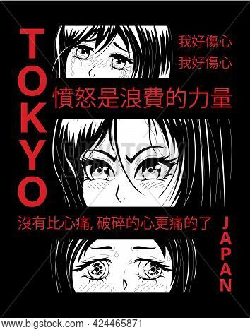 Japanese Slogan With Manga Face Translation Anger Is Wasted Power, I Am So Sad Vector Design For T-s