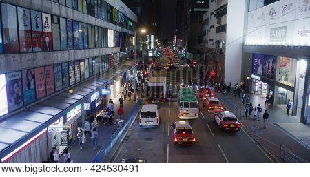 Kwun Tong, Hong Kong 01 April 2021: City in Hong Kong