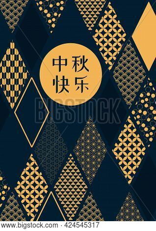 Mid Autumn Festival Abstract Background, Traditional Oriental Patterns Diamonds, Chinese Text Happy