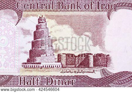 Great Mosque Of Samarra From Iraqi Dinar