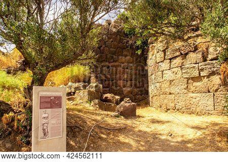 Milos, Greece, 31.05.2019. Find Place Of Famous Venus De Milo Statue In A Niche Of Ruins Of Ancient