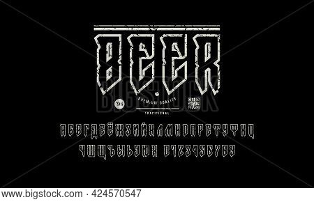 Decorative Cyrillic Sans Serif Font In Viking Style. Hollow Letters And Numbers With Vintage Texture