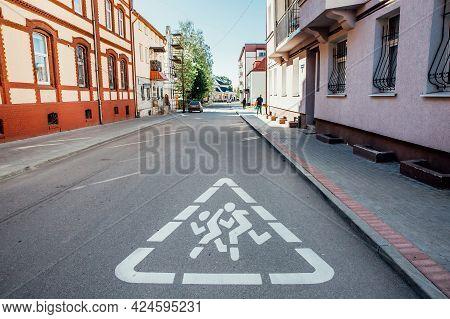 Kaliningrad, Russia - 06.22.2021: Warning Sign